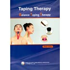 Taping Therapy - Basic Course (bok)